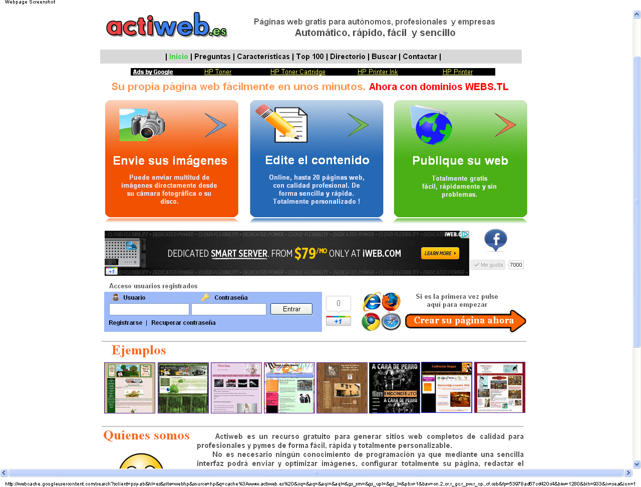 Baby shower actiweb crear paginas web gratis Crear website